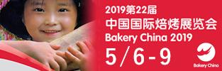 bnr_bakerychina