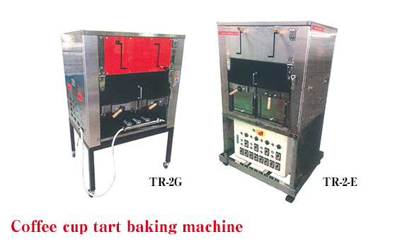Coffee cup tart baking machine
