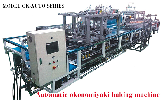 Automatic Okonomiyaki baking machine