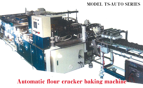 Automatic Flour cracker baking machine