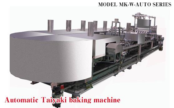 Taiyaki/obanyaki grilling machine
